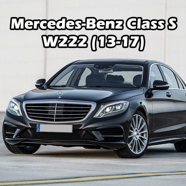 Mercedes-Benz Class S W222 (13-17)