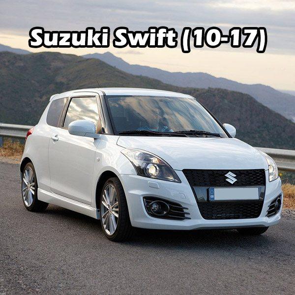 Suzuki Swift (10-17)