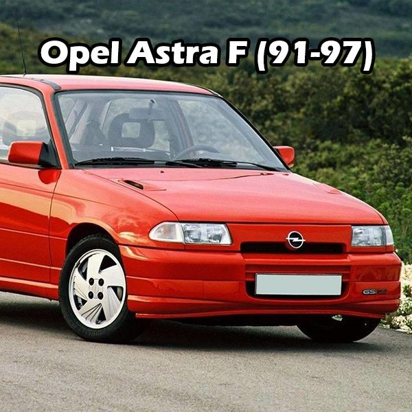 Opel Astra F (91-97)