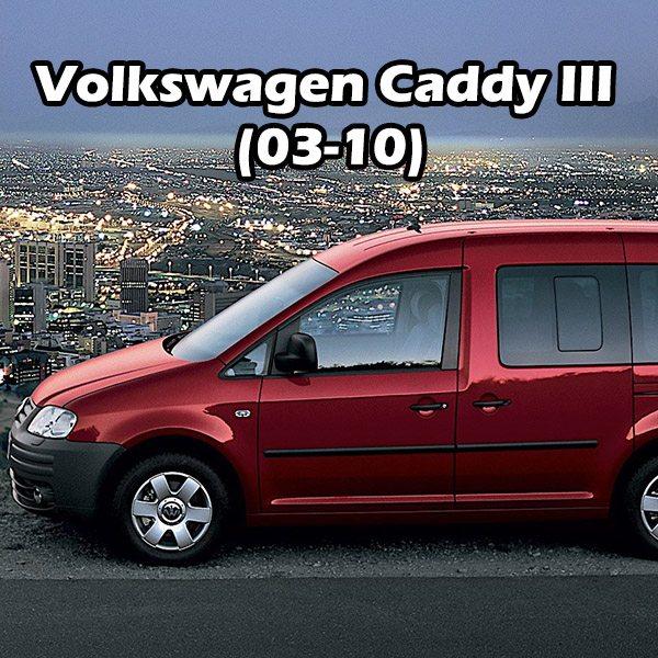 Volkswagen Caddy III (03-10)