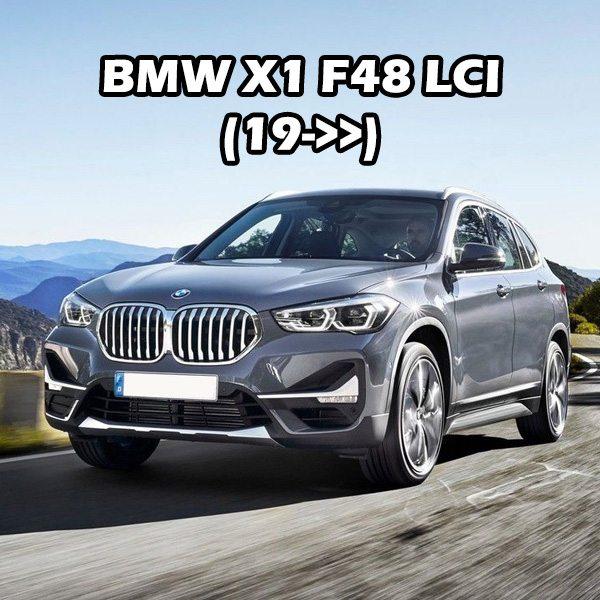 BMW X1 F48 LCI (19->>)