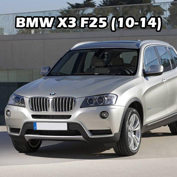 BMW X3 F25 (10-14)