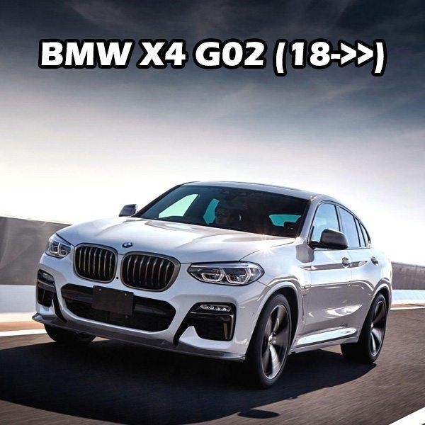 BMW X4 G02 (18->>)