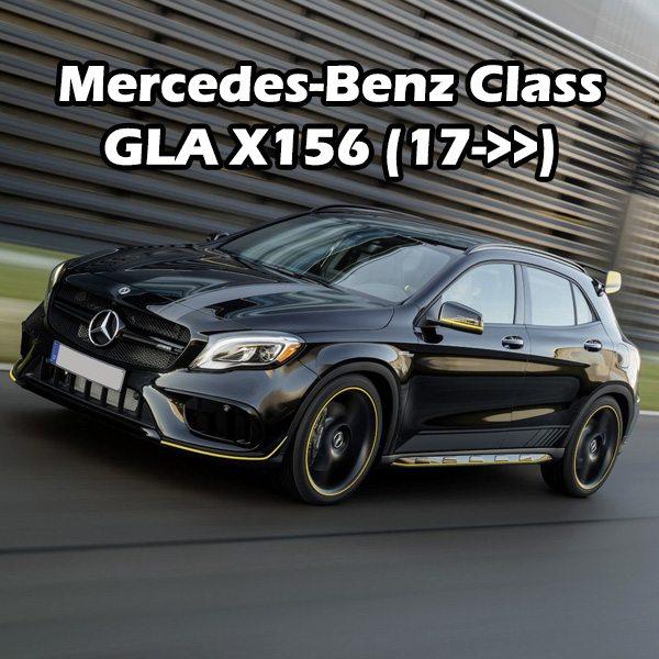 Mercedes-Benz Class GLA X156 (17->>)