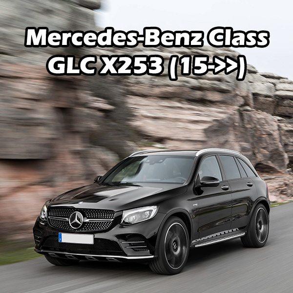 Mercedes-Benz Class GLC X253 (15->>)