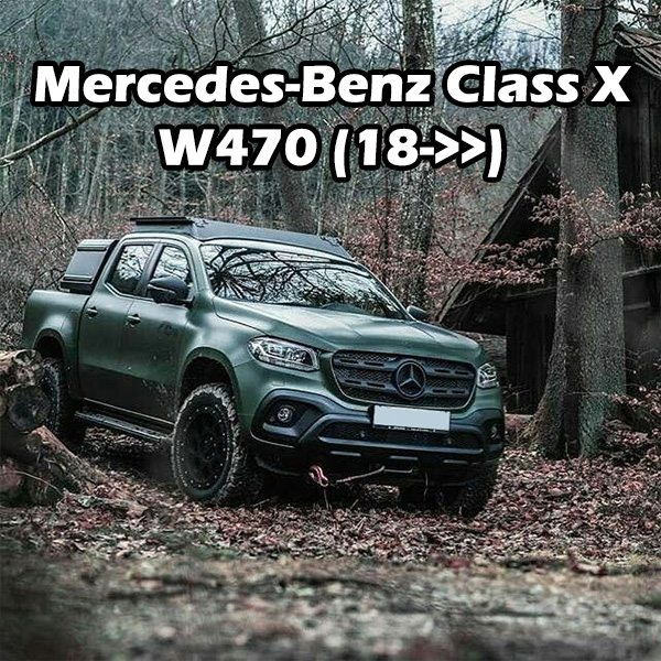 Mercedes-Benz Class X W470 (18->>)